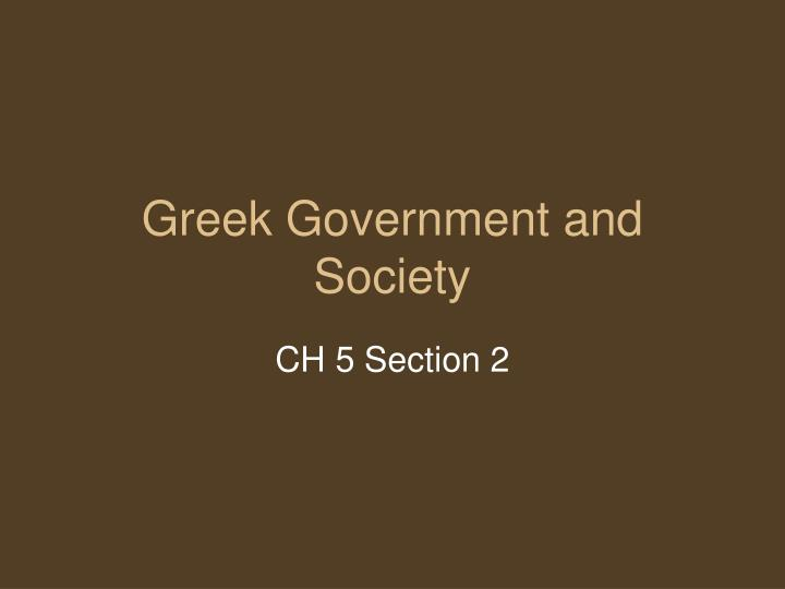 Greek government and society