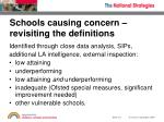 schools causing concern revisiting the definitions