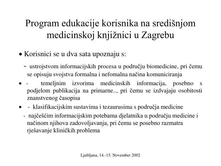 Program edukacije korisnika na središnjom medicinskoj knjižnici u Zagrebu