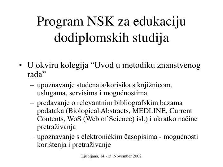 Program NSK za edukaciju dodiplomskih studija