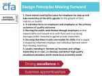 design principles moving forward