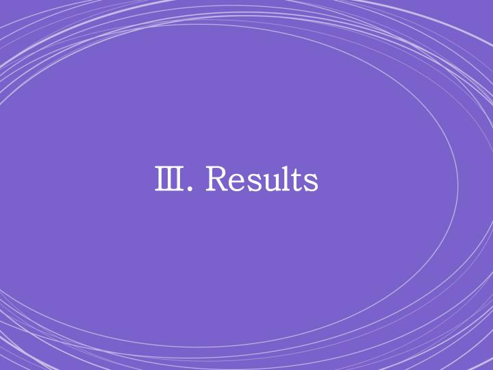 Ⅲ. Results