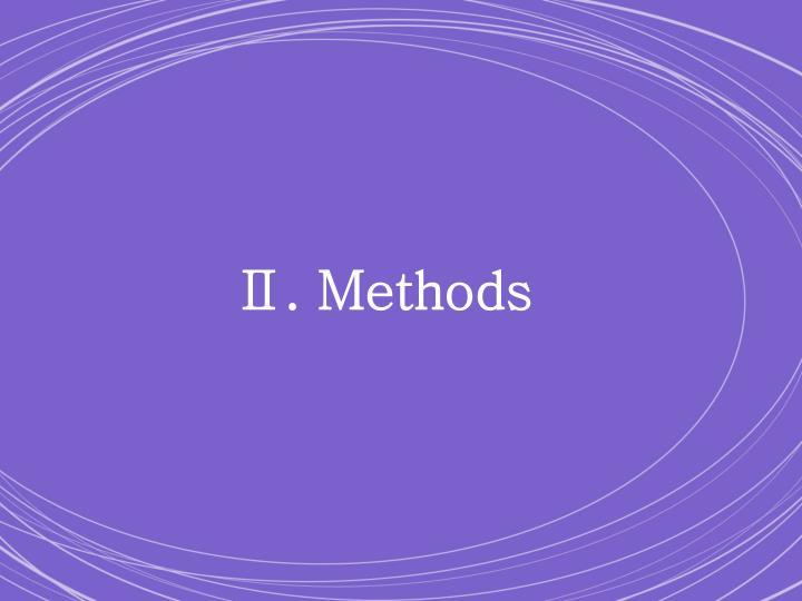 Ⅱ. Methods