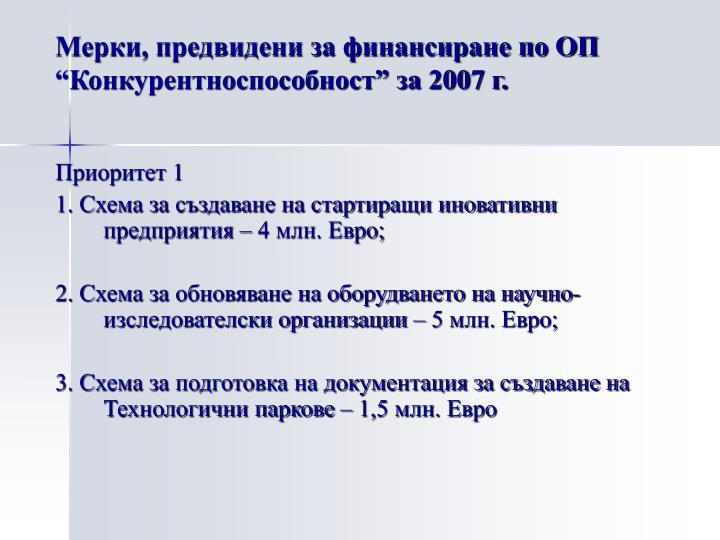 ,        2007 .