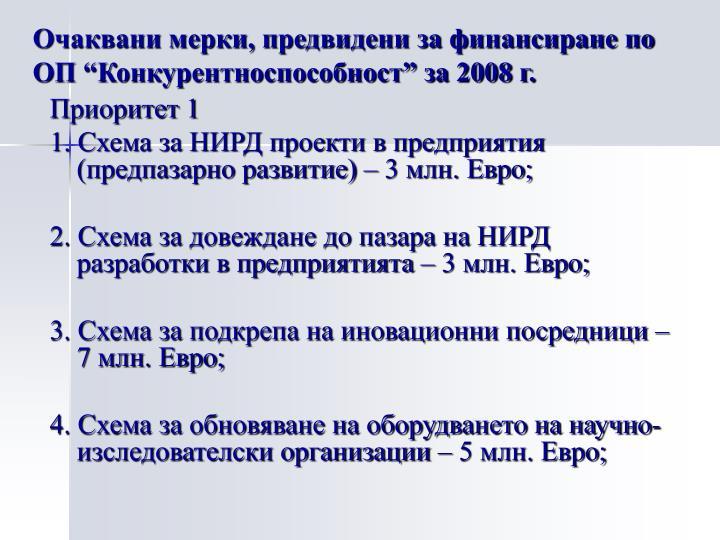 ,        2008 .