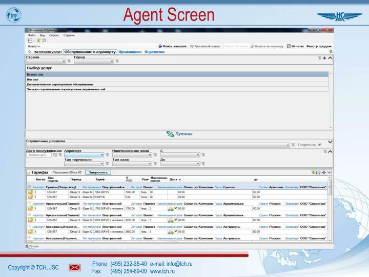 Agent Screen