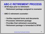 abc c retirement process1