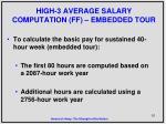 high 3 average salary computation ff embedded tour