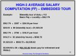 high 3 average salary computation ff embedded tour2
