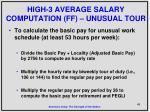 high 3 average salary computation ff unusual tour