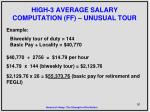 high 3 average salary computation ff unusual tour1