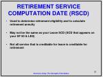 retirement service computation date rscd