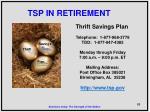 tsp in retirement