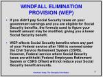 windfall elimination provision wep