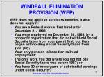 windfall elimination provision wep1