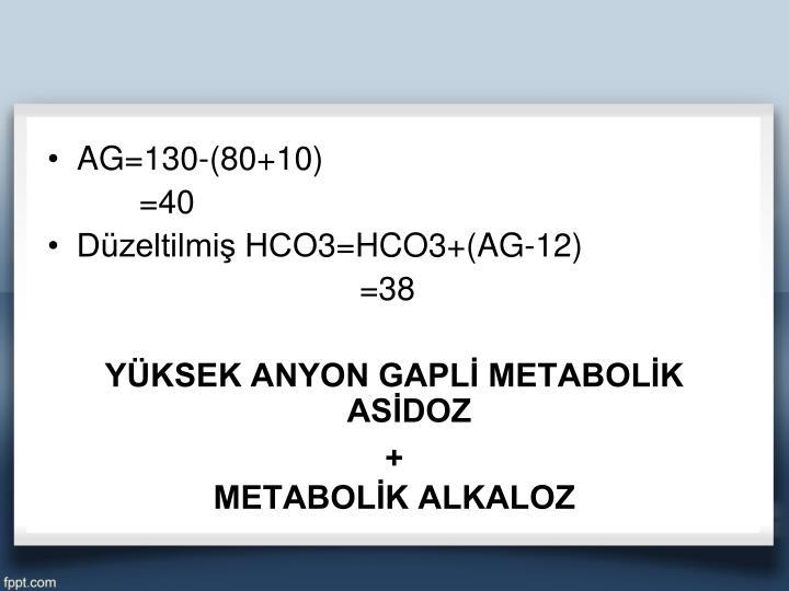 AG=130-(80+10)
