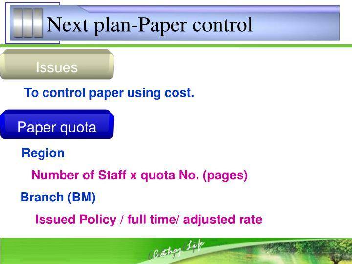 Next plan-Paper control