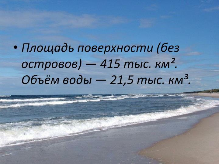 ( ) 415 . .   21,5 . .