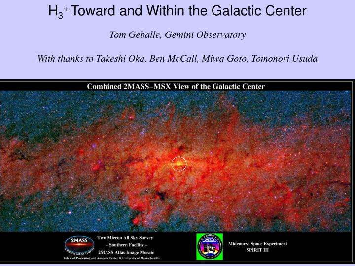 H 3 toward and within the galactic center