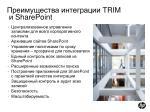 trim sharepoint