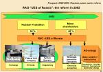 rao ues of russia the reform in 2002