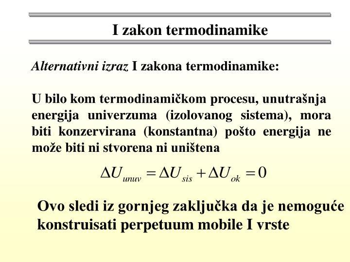 I zakon termodinamike
