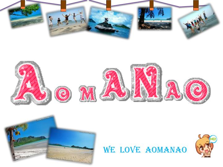 We  Love  Aomanao