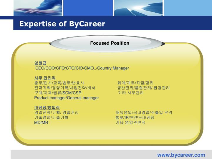 Expertise of ByCareer