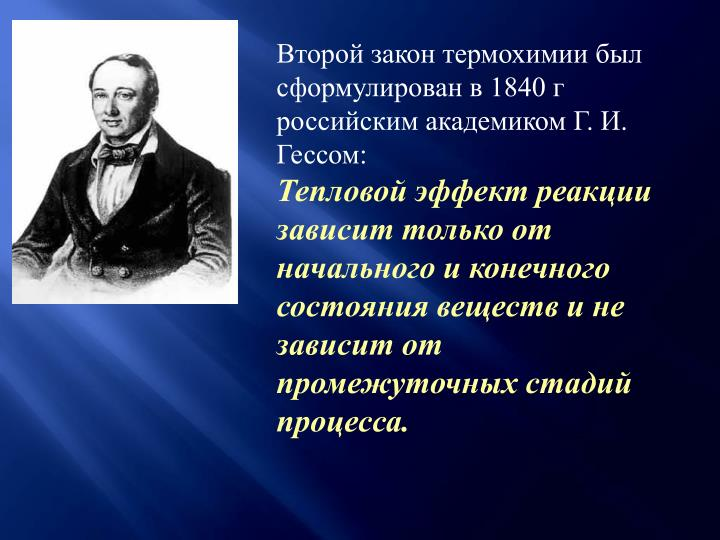 1840    . . :