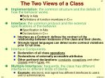 the two views of a class