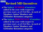 revised md incentives1