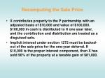 recomputing the sale price