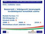 t mop 2 2 3 07 2 2f 2008 0006 projekt folyamatainak hat sa17