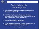 computation of the sa ih payment
