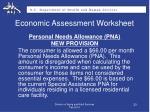 economic assessment worksheet3