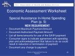economic assessment worksheet6