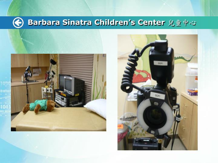 Barbara Sinatra Childrens Center