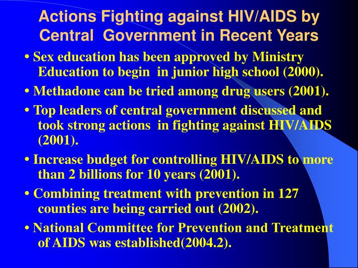 Actions Fighting against HIV/AIDS by Central  Government in Recent Years