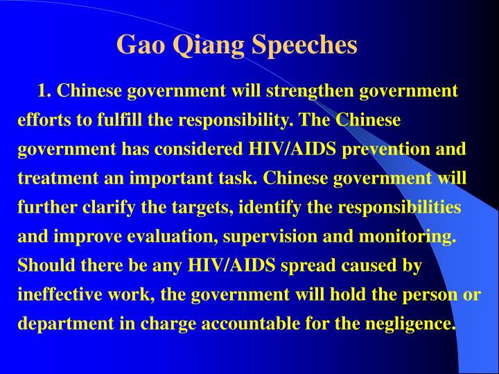 Gao Qiang Speeches