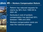 9 workers compensation reform
