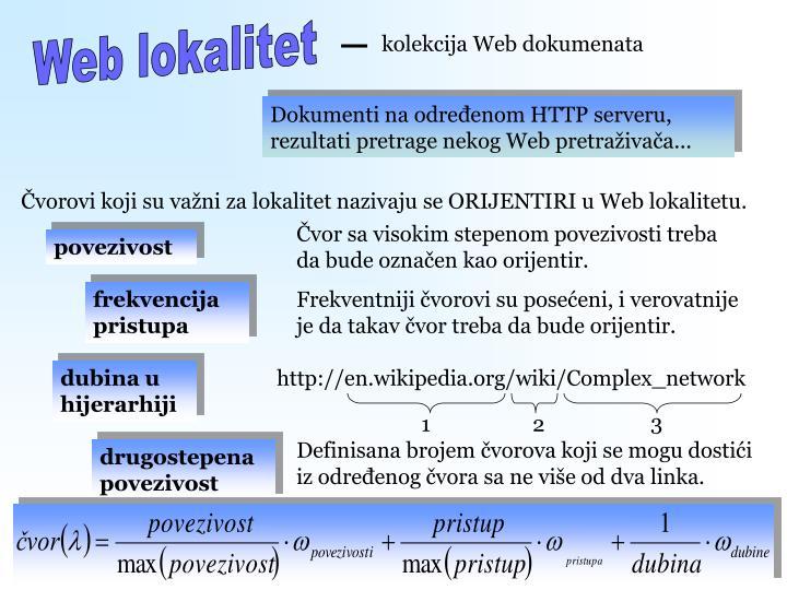 Web lokalitet