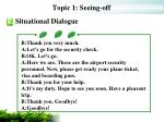 topic 1 seeing off4
