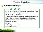 topic 2 evaluation1