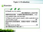 topic 2 evaluation7