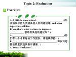 topic 2 evaluation8