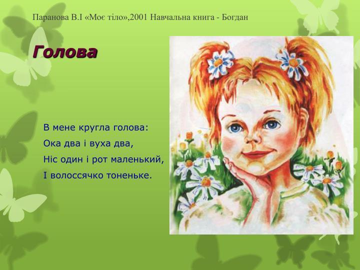 .  ,2001   -