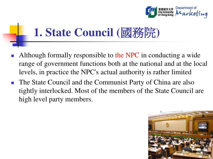 1. State Council (
