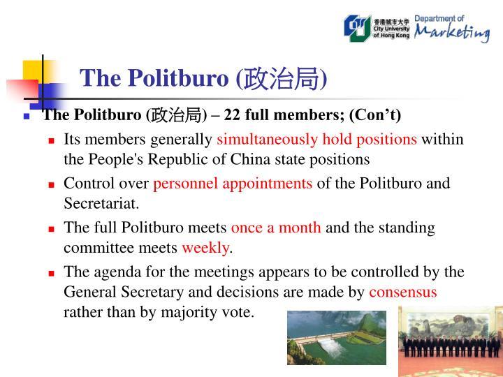 The Politburo (