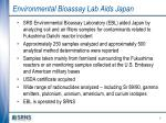 environmental bioassay lab aids japan