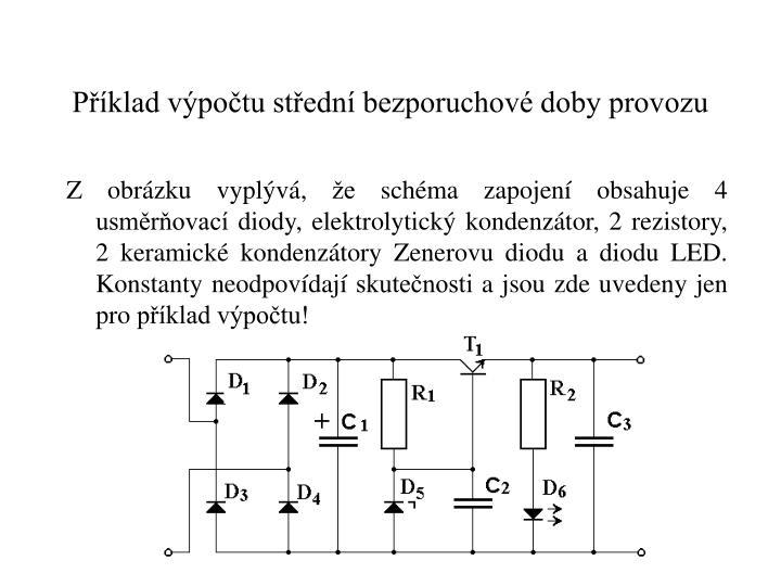 Příklad výpočtu střední bezporuchové doby provozu